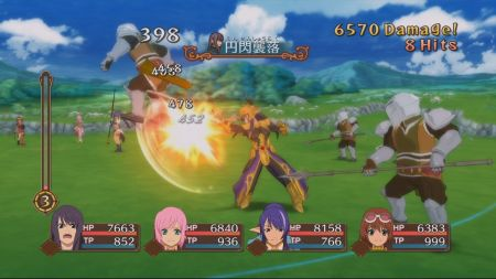 Así luce la remasterización de Vesperia para PS4, Switch, PC y One