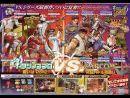 imágenes de Tatsunoko Vs. Capcom: Ultimate All-Stars