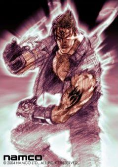 El heredero de la estirpe Mishima nos desvela sus secretos mejor guardados imagen 4