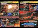 imágenes de Tekken 7