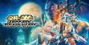 Tekken Revolution - ¡Elige tú a los nuevos luchadores, personajes nunca vistos!