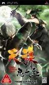 Tenchu: Time of the Assassins PSP