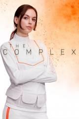 The Complex PC