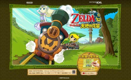 El personaje de la semana - La princesa Zelda (Spirit Tracks) imagen 2