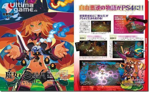 Así es The Witch and the Hundred Knight Revival en PS4