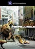 Danos tu opinión sobre Tokyo Jungle