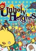 Unholy Heights 3DS