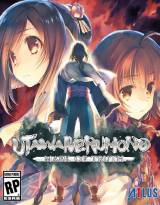 Utawarerumono: Mask of Truth PS3