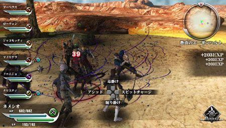 Las clases Gunner, Dark Lord y Saint se suman a Valhalla Knights 3: Gold, descúbrelas en imágenes