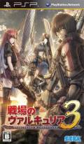 Valkyria Chronicles 3: Unrecorded Chronicles PSP