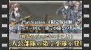 vídeos de Valkyria Chronicles 4