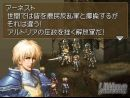 imágenes de Valkyrie Profile - Covenant of the Plume
