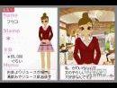 Última Frontera - Japón se rinde a DSi, Kirby, el Ritmo y la Moda