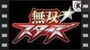 vídeos de Warriors All-Stars