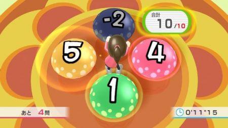Wii Fit Plus - Descubre su fecha de salida y los 15 minijuegos incluidos