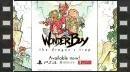vídeos de Wonder Boy: The Dragon's Trap
