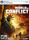 World in Conflict portada