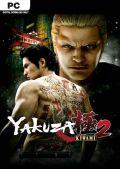 Yakuza Kiwami 2 portada