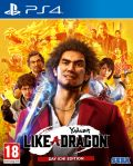 Yakuza: Like A Dragon portada