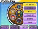 imágenes de Yo-kai Watch